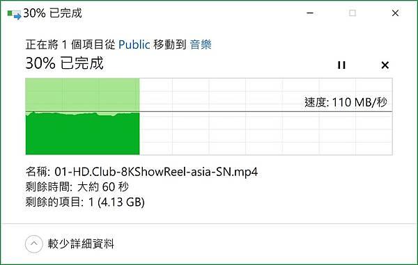 Local Transfer NAS to Laptop 1G.JPG