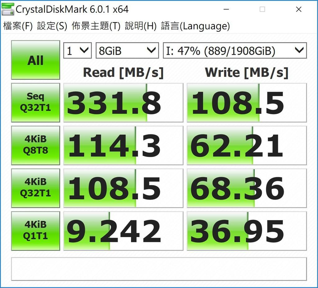 擷取2003_USB_A SSD.JPG