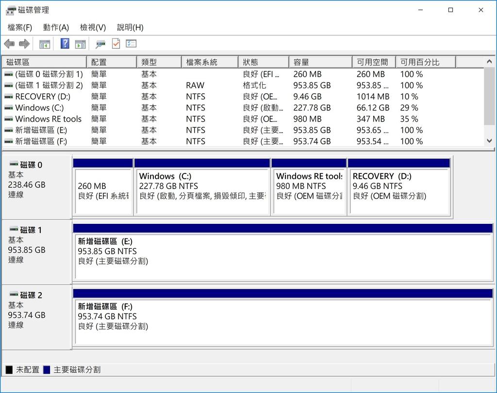 SSD_2.JPG