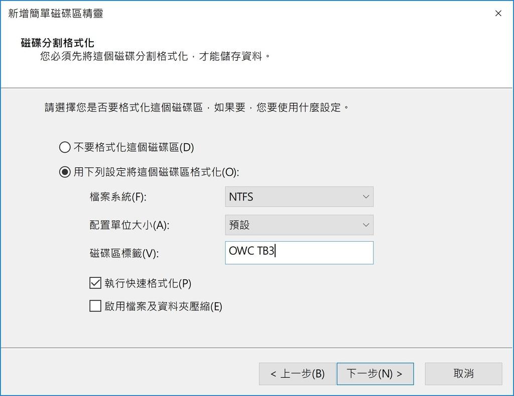 OWC TB3_02.JPG