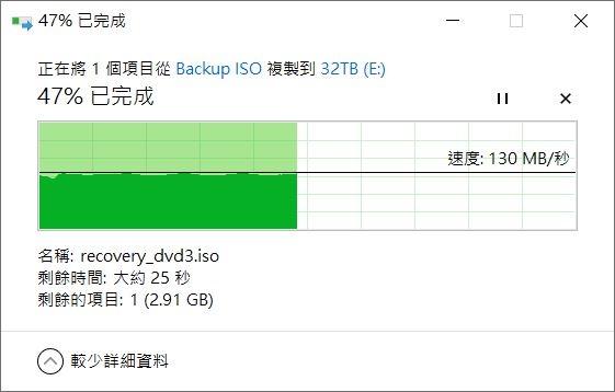 C to 32T RAID0.JPG