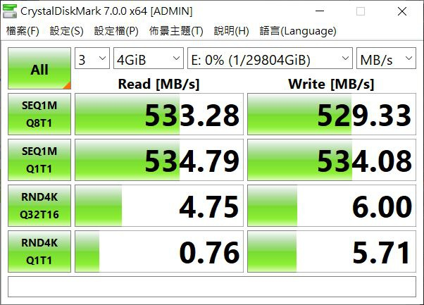 32T_RAID0.JPG
