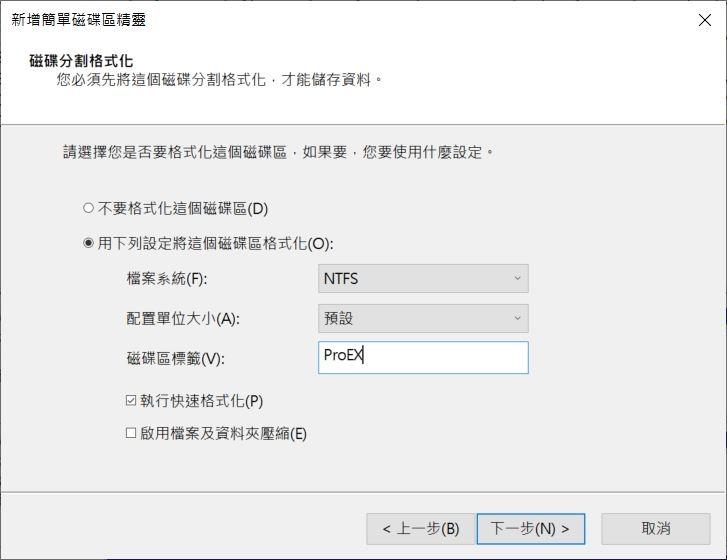 Envoy Pro EX.JPG