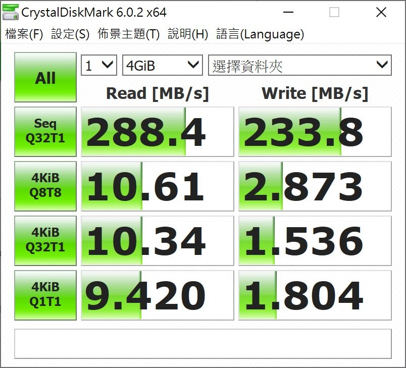 SD Card_Test.JPG