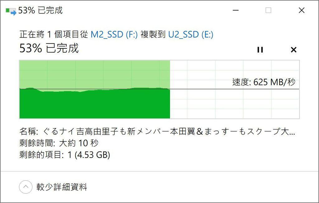 擷取807_M2 to U2.JPG