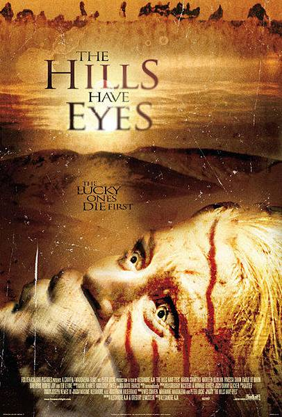 魔山 The Hills has eyes  劇照 1