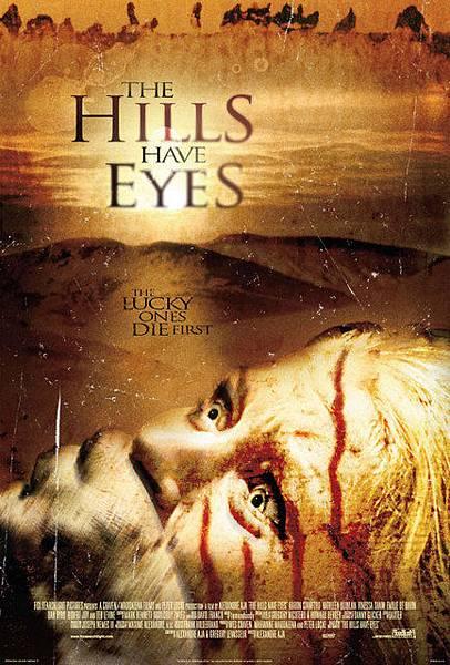 魔山 The Hills has eyes  劇照 1
