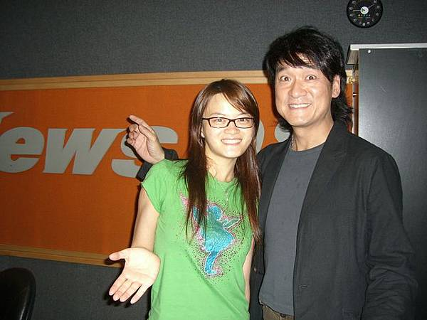Tracy and 華健哥