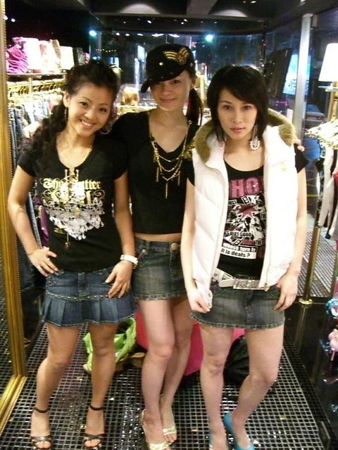 三姊妹辣妹裝