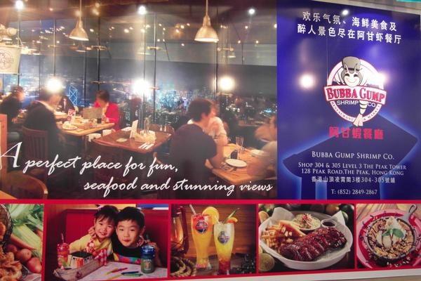 我要去這裡吃飯