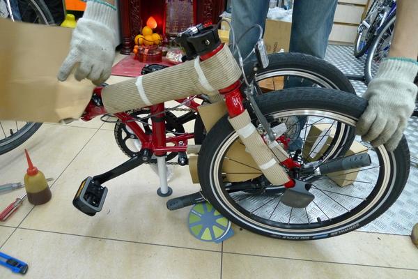 摺疊式腳踏車