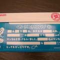 P1080321.JPG