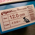 P1080324.JPG