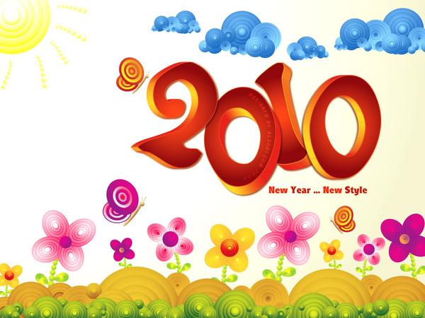 2010_Style_by_al3odi.jpg