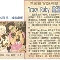 Tracy's News 01.jpg