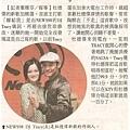Tracy's News 06.jpg