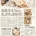 Tracy's News 08.jpg
