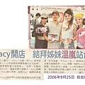 Tracy's News 11.jpg