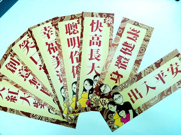 輝春2011.jpg