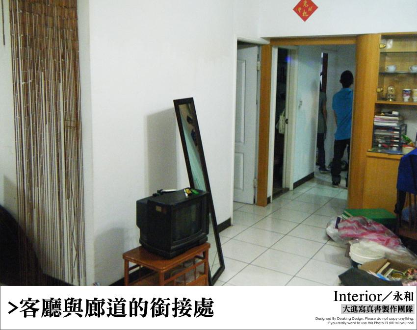 客廳與廊道.jpg