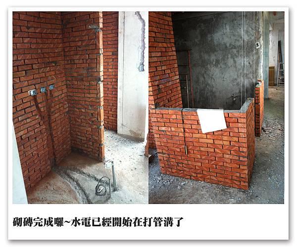 14-15砌磚完成