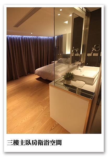 15主臥衛浴空間完成照