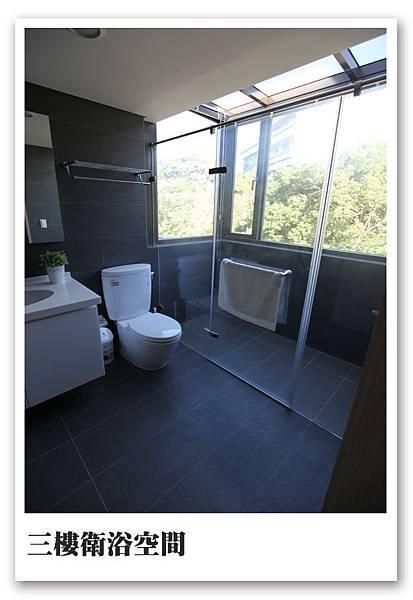 31衛浴空間