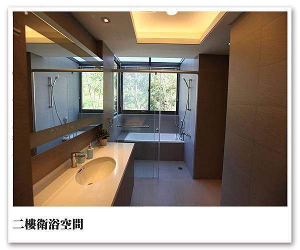 32衛浴空間