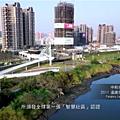 趙藤雄-帶領遠雄建設躍上國際的見證2