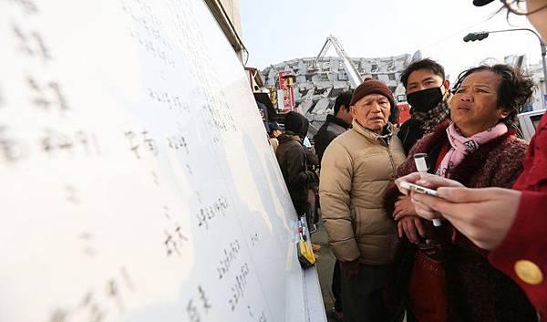 台南發生嚴重地震,極需台南震災捐款