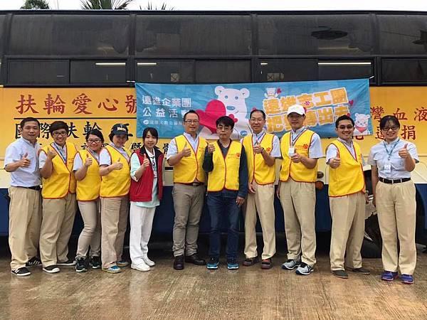 台北公益活動-2017遠雄夏季捐血做公益