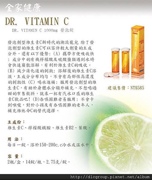 DR. VITAMIN C.jpg