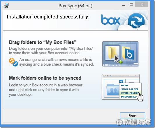 雲端專欄]來試試超大免費雲端空間Box最新的「Box Sync」桌面同步