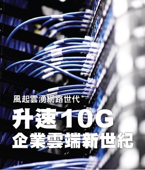 10G-4