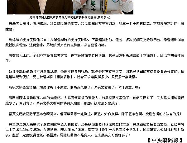 中央日報2011_6_15.png
