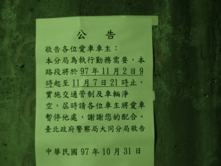 20081102_001.jpg