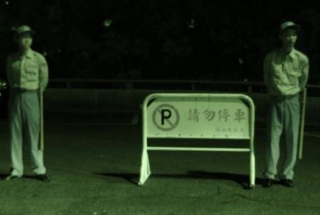 20081102_006.jpg
