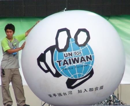 20081102_014.jpg