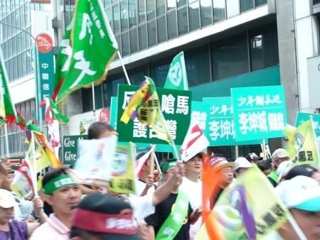 20081025_004.jpg