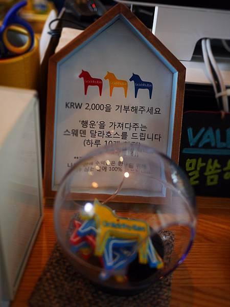 八月韓國取採_3090.jpg