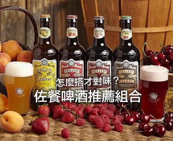 啤酒beer4.jpg