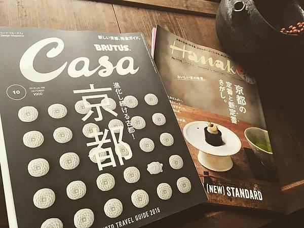 日本咖啡豆14334396_1244387475605848_784842468_n.jpg