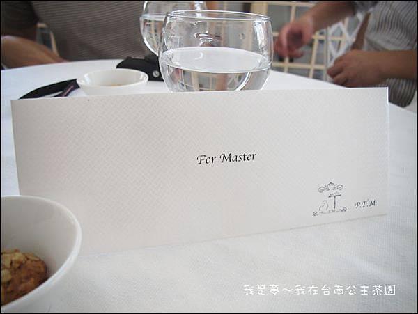 台南11.JPG