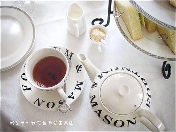 台南16.JPG