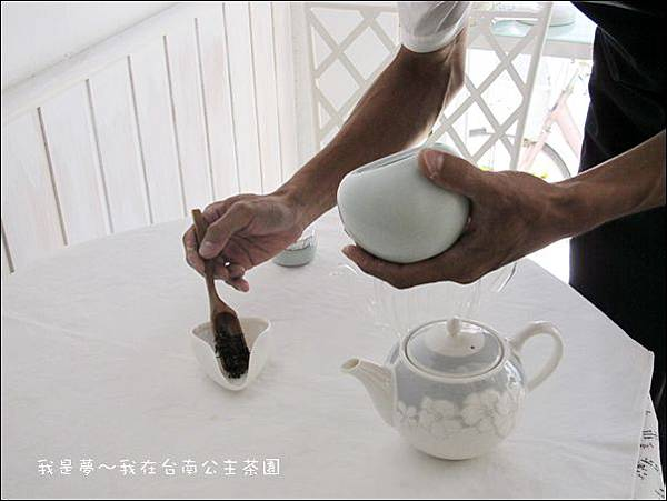 台南24.JPG