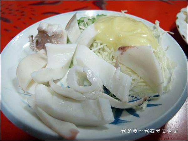 老王壽司04.JPG
