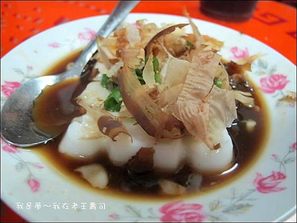 老王壽司06.JPG