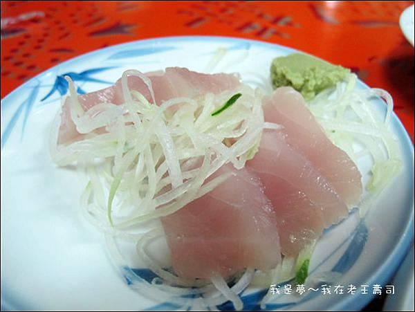 老王壽司07.JPG