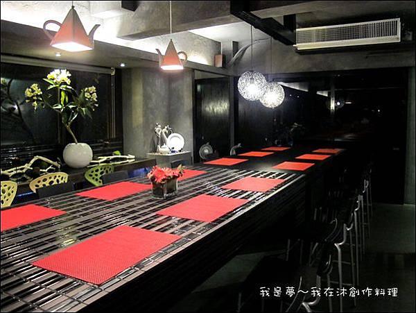 沐創作料理08.JPG
