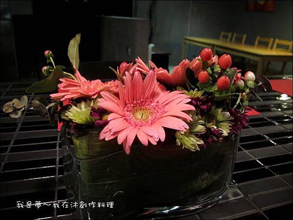 沐創作料理13.JPG